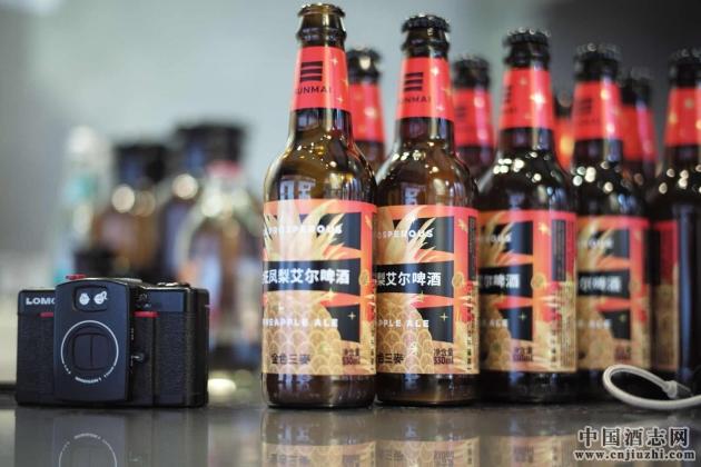 艺术展现场-金旺凤梨艾尔啤酒