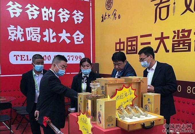 黑龙江北大仓酒业:百年酱香北大仓 畅销绿博会