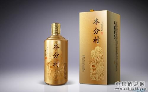 中国酱香酒大势崛起,本分村酒领衔亿博官网下载新格局