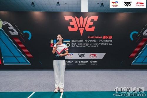 巴适得很!长城葡萄酒X李宁李永波杯3V3羽毛球赛重庆开赛