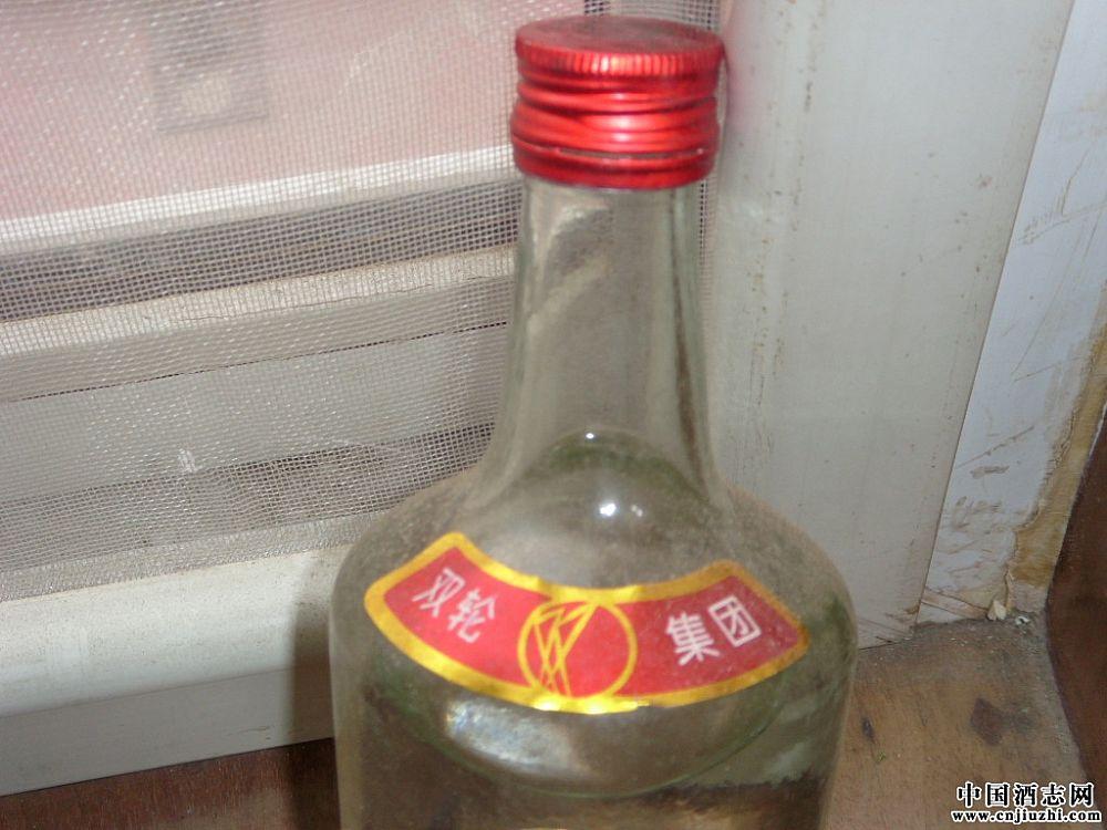 安徽名酒:双轮发酵、矿泉酿造【双轮宴酒】