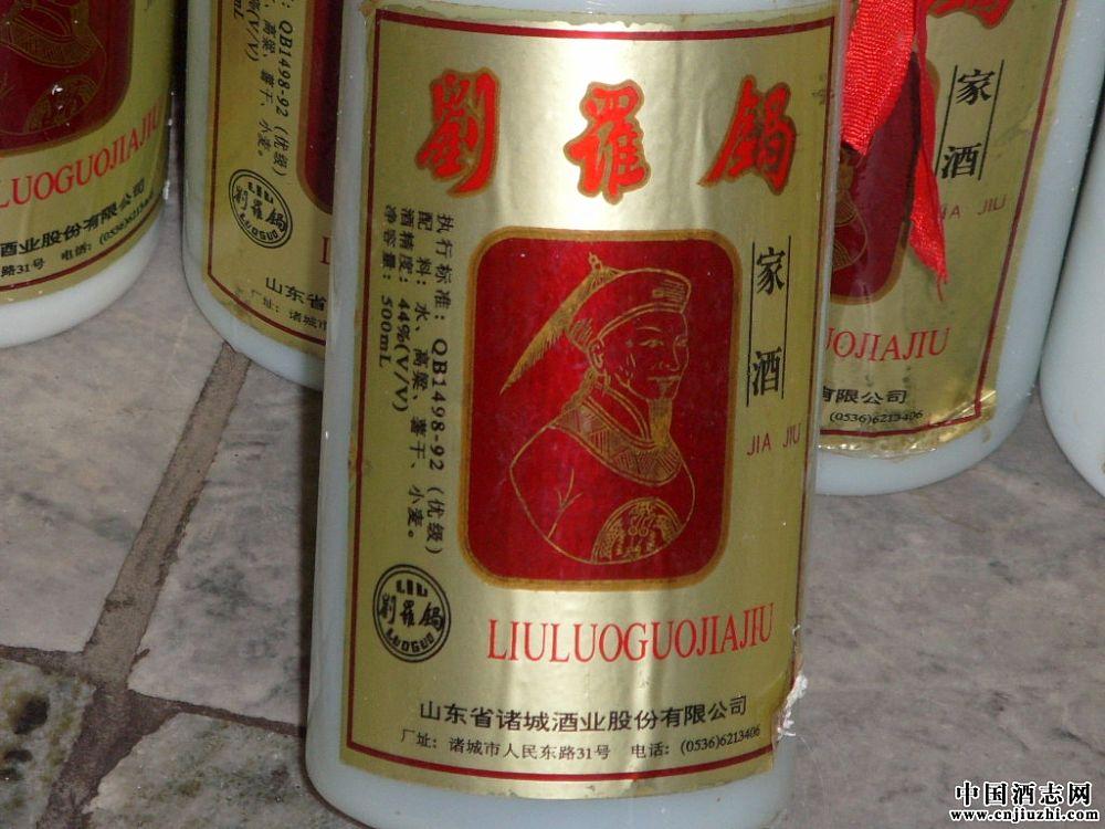 瓷瓶【刘罗锅家酒】
