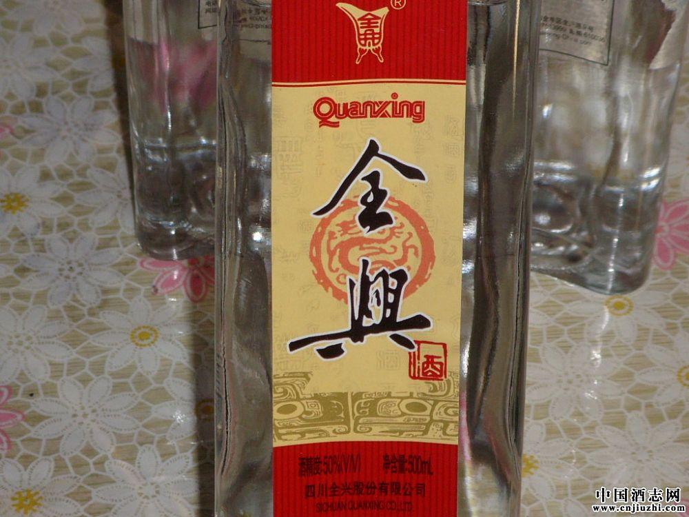 全兴----礼盒酒(过年送礼、走亲访友最佳选择)