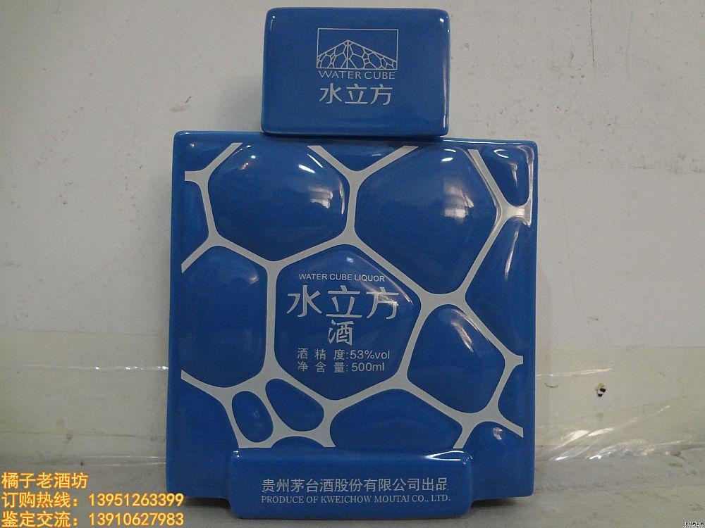 53度蓝瓶水立方酒一瓶
