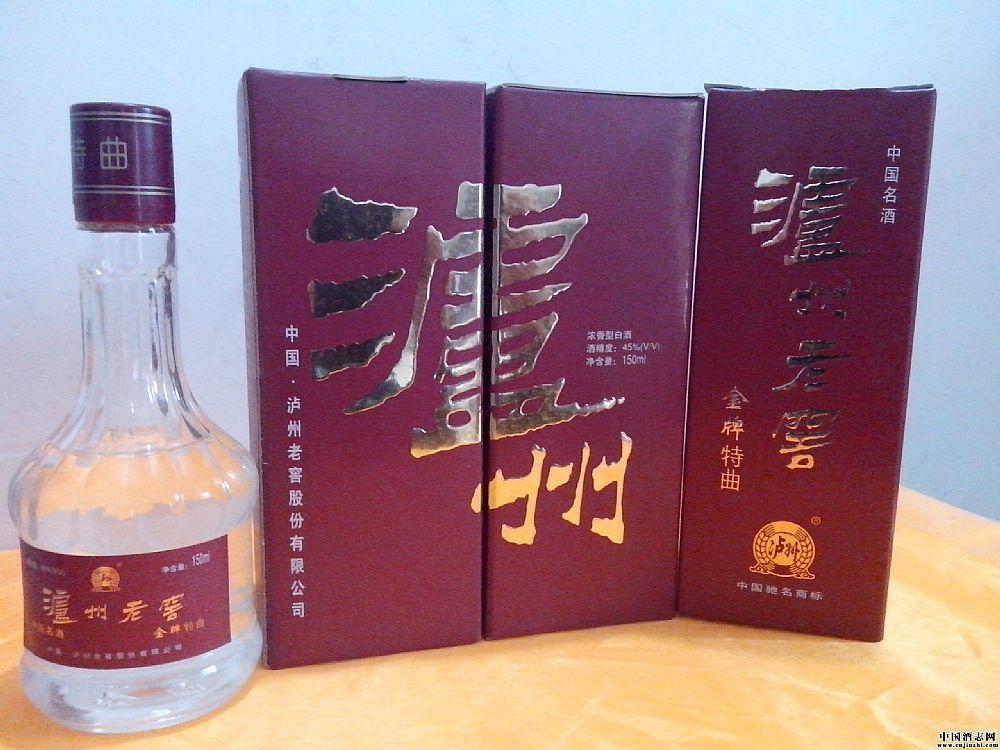中国陈年老酒