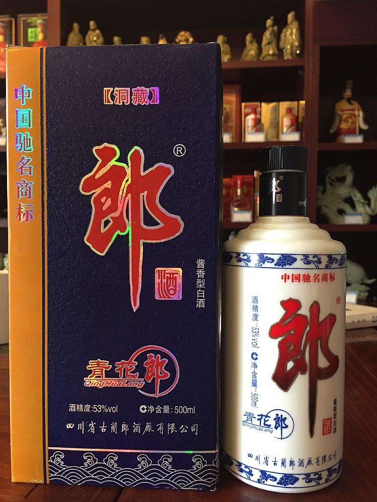 酱香型老酒