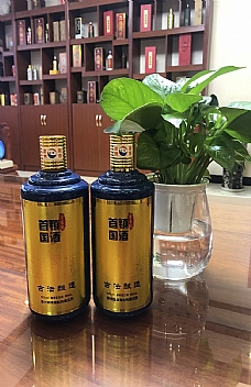 贵州茅台镇首镇国酒木箱