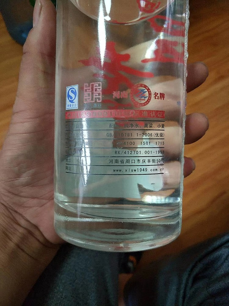 10年老酒批零销售