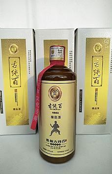 贵州古纯百酱香型白酒