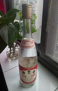 汾酒97年