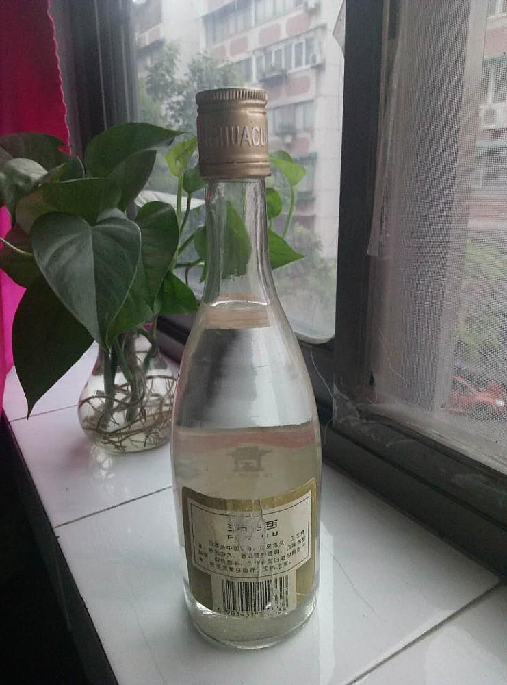 山西97年汾酒