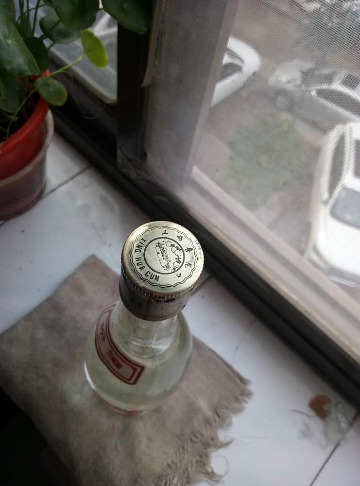88年汾酒60度