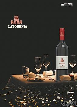 拉图尼亚干红葡萄酒
