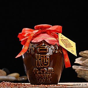 茅台镇坛坛酒十五年陈酿酱香白酒批发代理厂家