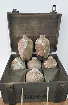 茅台镇厂家洞藏老酒批发代理酱香型白酒