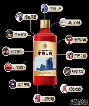 贵州茅台镇厂家定制酒批发代理贴牌