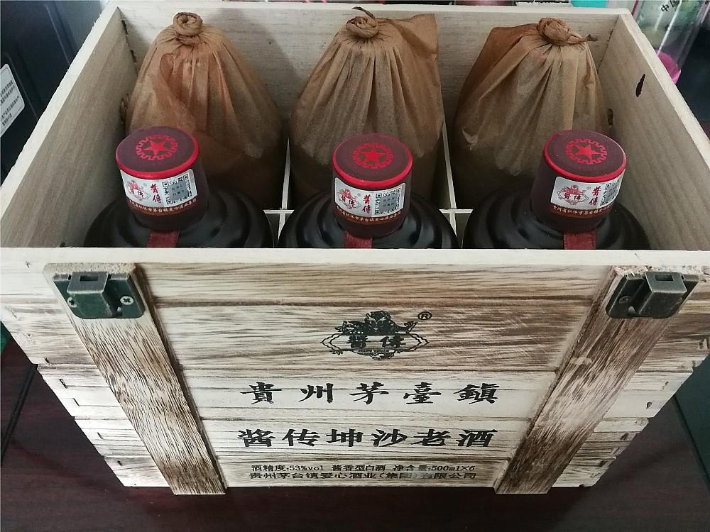 十年陈酿坤沙老酒酱传酒