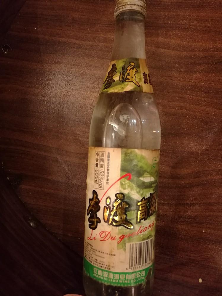 江西地方名酒