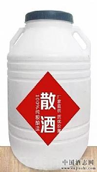国标茅台镇酱香亿博官网下载批发销售