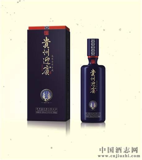 贵州迎宾酒招商、企业定制、基酒销售