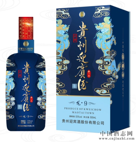 贵州迎宾酒(天蕴),酱香型白酒招商、企业定制、基酒销售