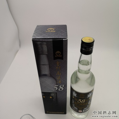 宜春市金门高粱酒823纪念酒58度