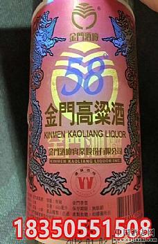 台湾金门高粱酒价格表