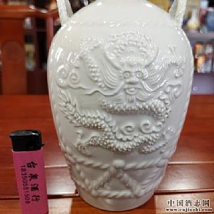 温州市金门高粱酒58度600ml*2瓶纯粮食亿博官网下载
