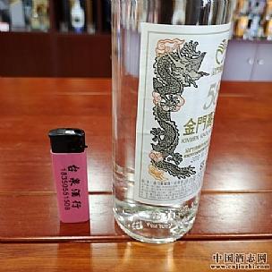 湖州市金门高粱酒58度600ml白金龙六瓶装台湾高粱酒纯粮食亿博官网下载送礼