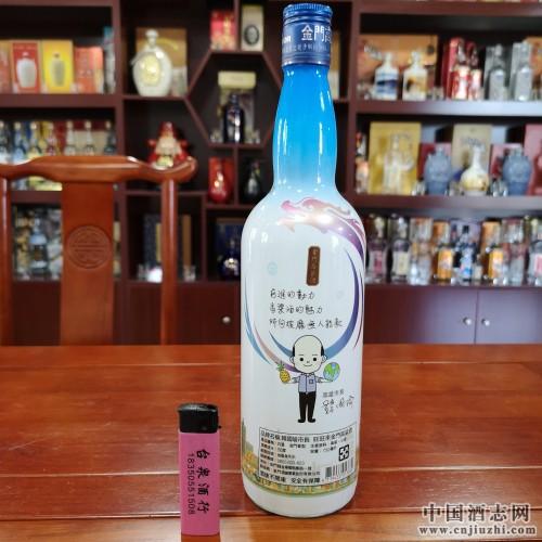 绍兴市台湾原瓶进口金门高粱酒白金龙58度600ml