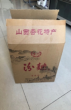 汾麯酒一箱