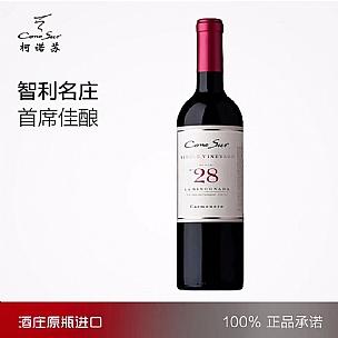 重庆红酒柯诺苏28区佳美娜红葡萄酒