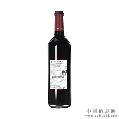 重庆红酒批发销售